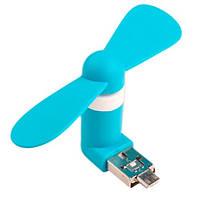 Вентилятор мини USB и MicroUSB для смартфона Android Power Bank, 103363