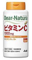 Dear Natura Вітамін С, на 60 днів