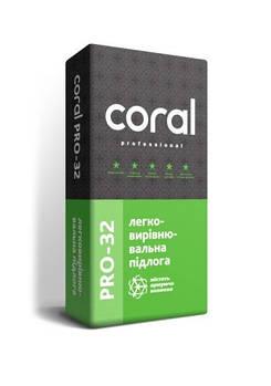 Армована легковирівнювальна суміш Coral  PRO 32