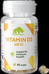 Витамин D3 Prime Kraft (90 капсул)