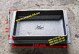 Дверца чугунная печная зольная поддувальная, чугунное литье 135х215 мм., фото 2