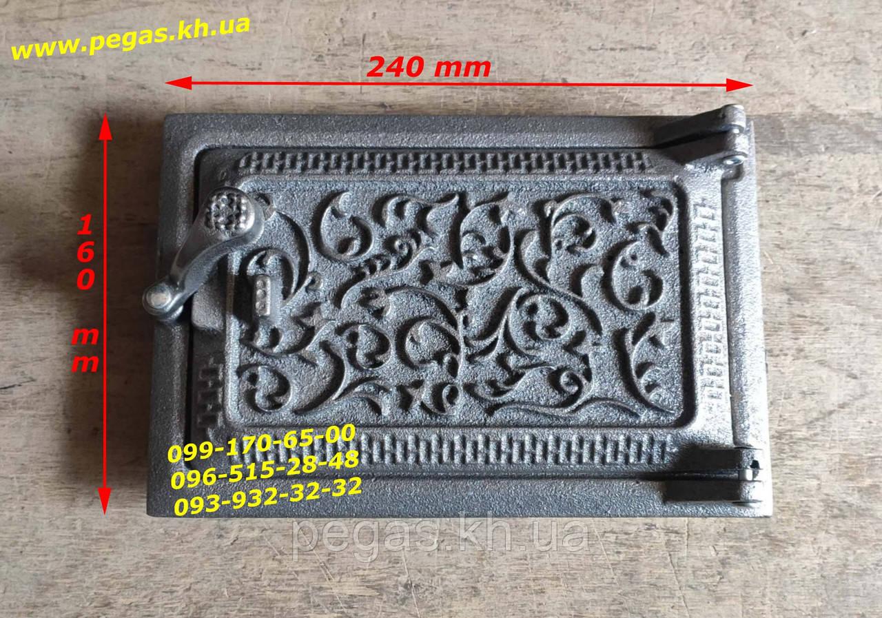 Дверца чугунная печная зольная поддувальная, чугунное литье 135х215 мм.