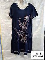 Сукні жіночі, БАТАЛ (6XL-8XL) купити оптом від складу 7 км Одеса, фото 1