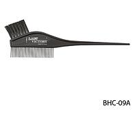 Щетка-расческа для окрашивания волос Lady Victory (размер: 21*4 см) LDV BHC-09A /22-0