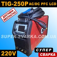 Спика GTAW TIG-250AC DC PFC LCD аргоновая сварка