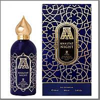 Attar Collection Khaltat Night парфюмированная вода 100 ml. (Аттар Колекшн Халтат Ночь)