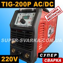 Спика GTAW TIG-200pAC DC аргоновая сварка
