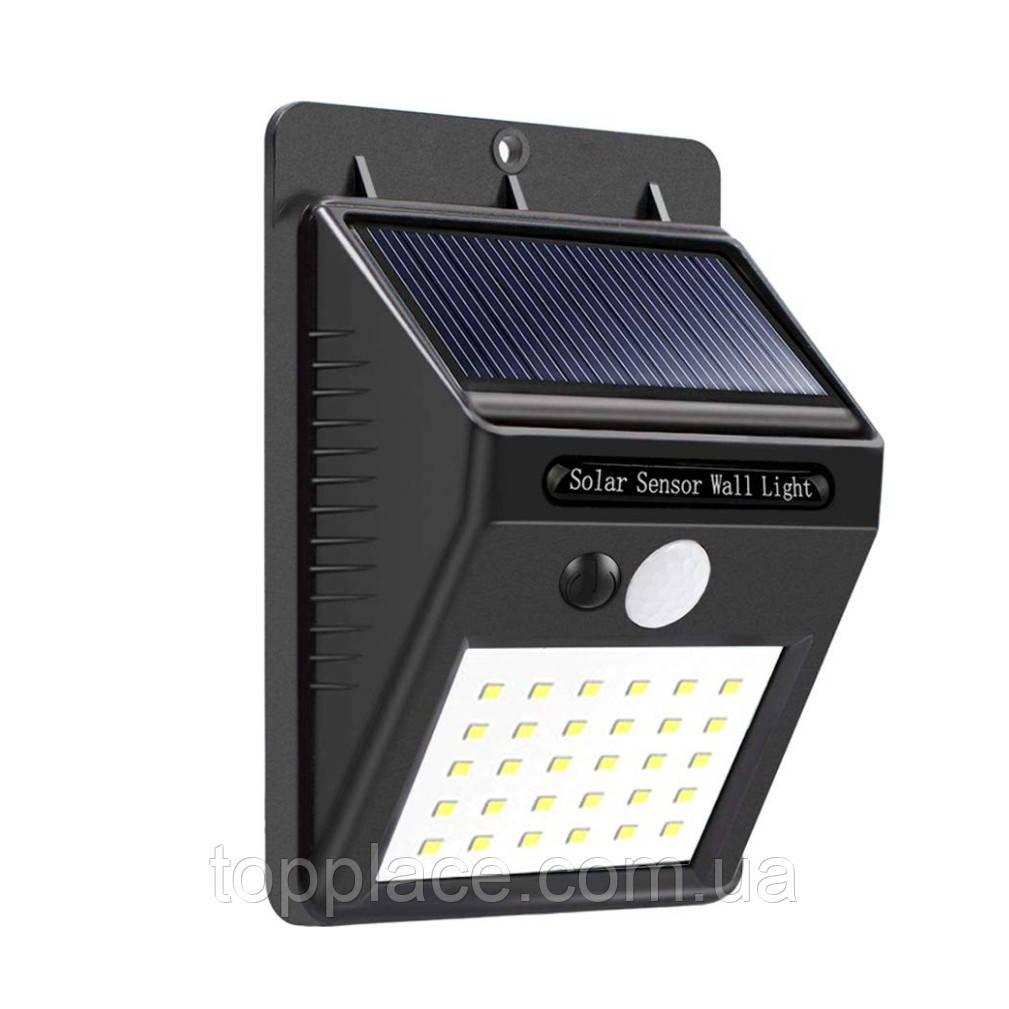 Светильник уличный Solar 1605 на солнечной батарее с датчиком движения (LS1010053785)
