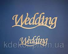 Слово Wedding №1 заготовка для декора