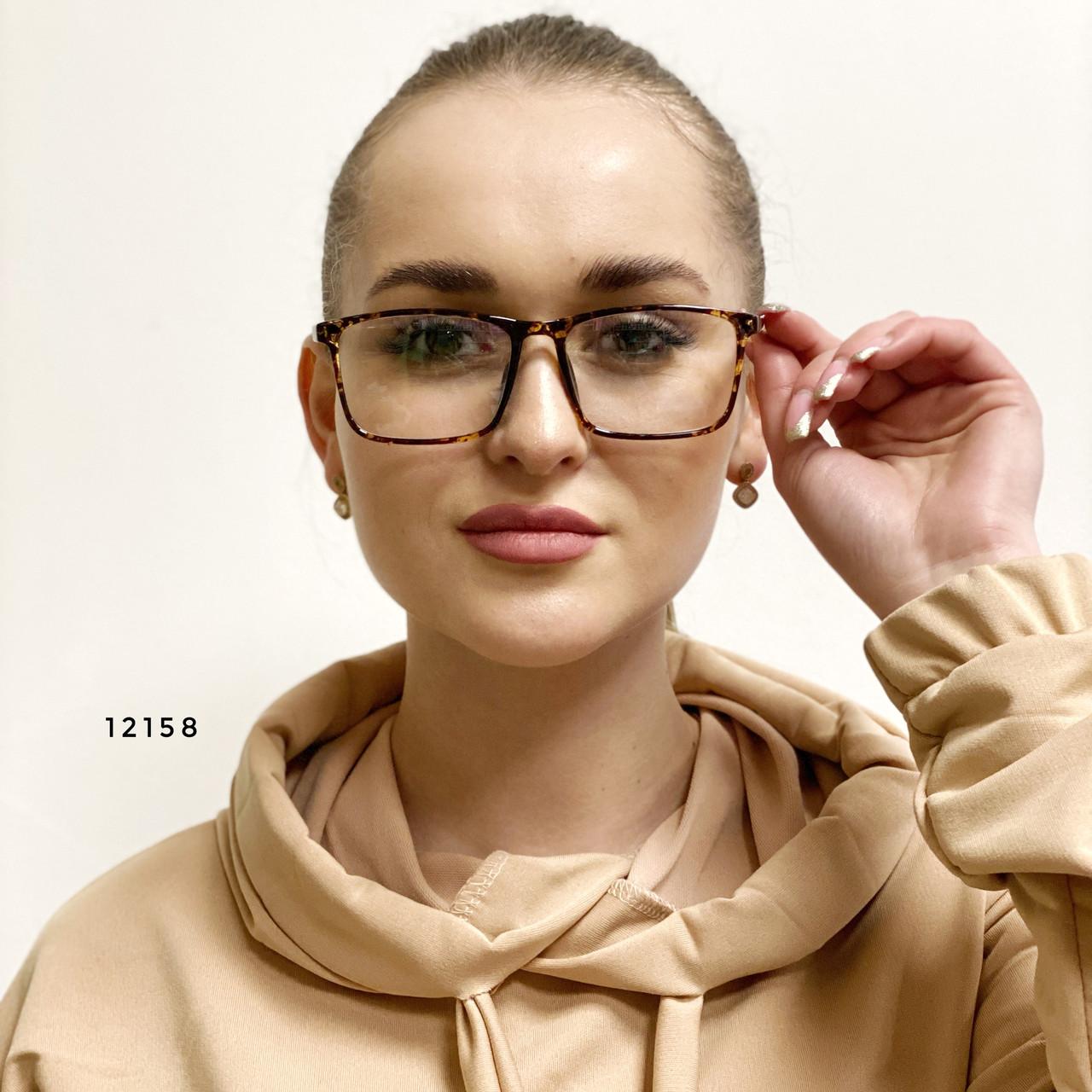 Имиджевые очки в стильной оправе (антиблик)