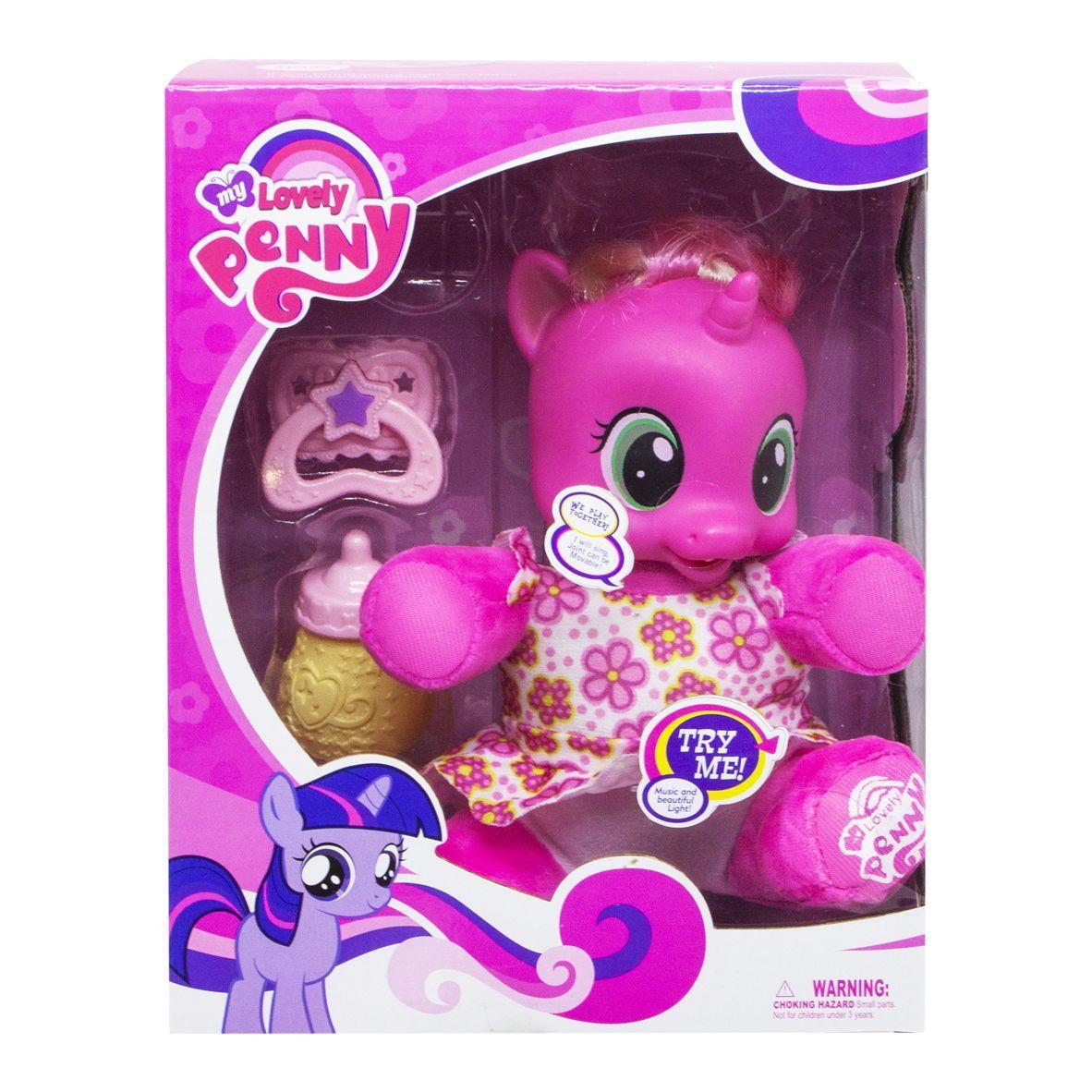 Інтерактивна іграшка Маля Поні 66241/2/3/4 рожевий