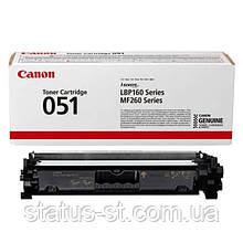 Заправка картриджа Canon 051 для принтера LBP162dw, MF264dw, MF267dw, MF269dw, MF260