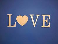 Буквы Love (высота букв 12см.)  заготовка для декора