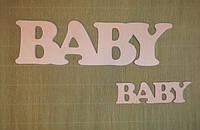 Слово BABY (длина слова 19,7см.) заготовка для декора