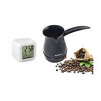 Электрическая кофеварка-турка Marado и в подарок Часы CX508 кубик SKL11-277578