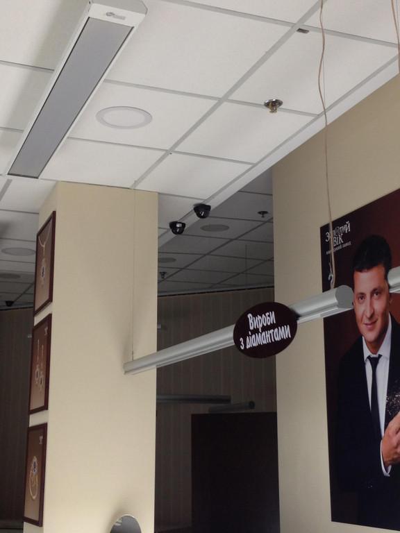 Отопление Билюкс в сети ювелирных магазинов Золотой Век.