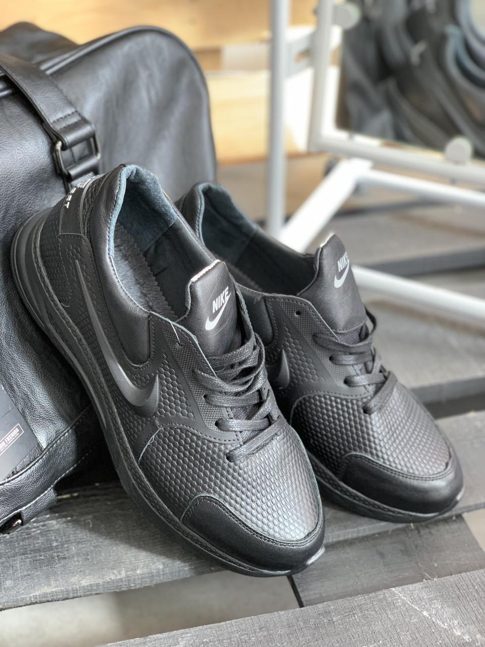 Cпортивные кроссовки мужские