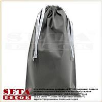 Серый подарочный мешок 25х40 см из иск. бархата для корпоративных подарков.