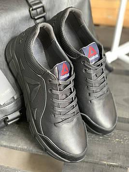 Весенние кроссовки мужские 44