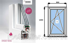 Металлопластиковое окно REHAU SYNEGO фурнитура Масо (австр.) 800*1300мм 2 камеры +энерго +аргон +мультистекло