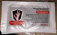 Крем-паста защитная для рук и кожи «Жидкие перчатки» / «Жидкие рукавицы» Контакт +, фото 1