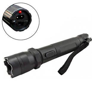 Ліхтар світлодіодний для відлякування собак, CREE, акумуляторний