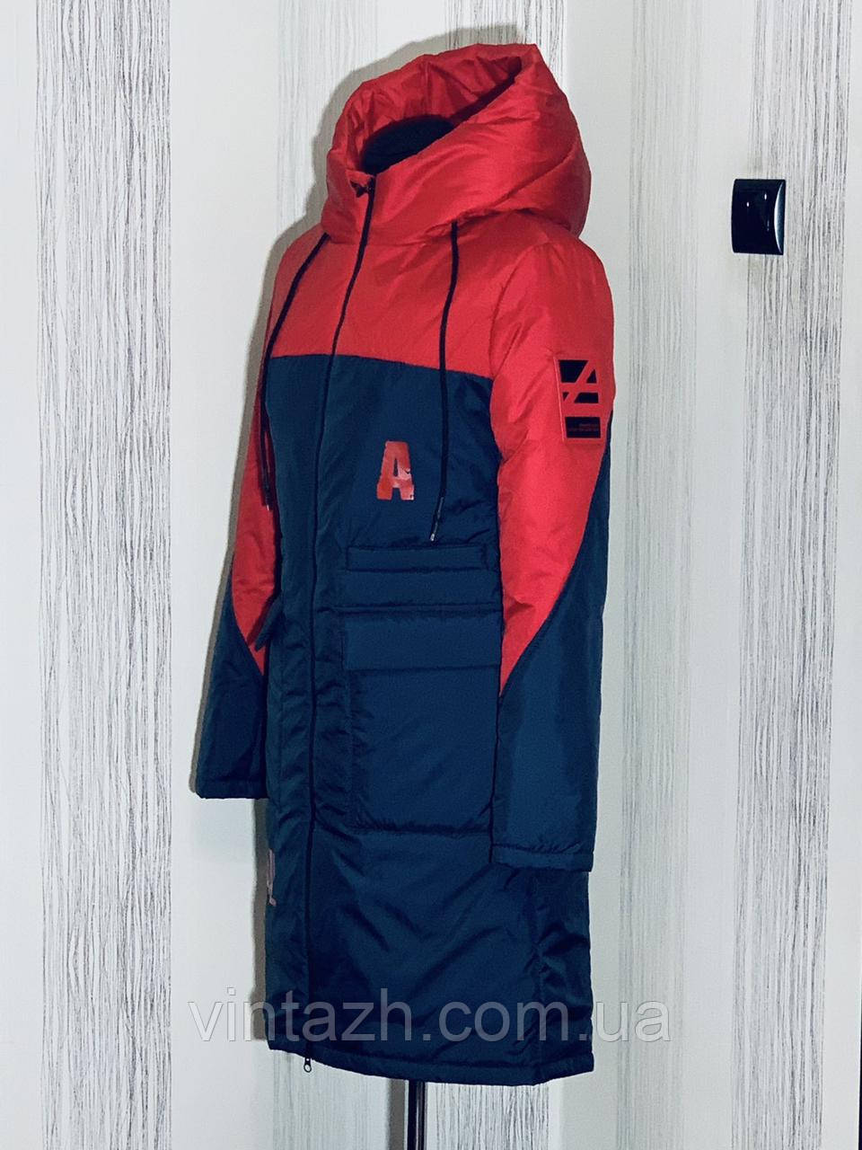 Стильна жіноча весняна куртка розмір 44-58