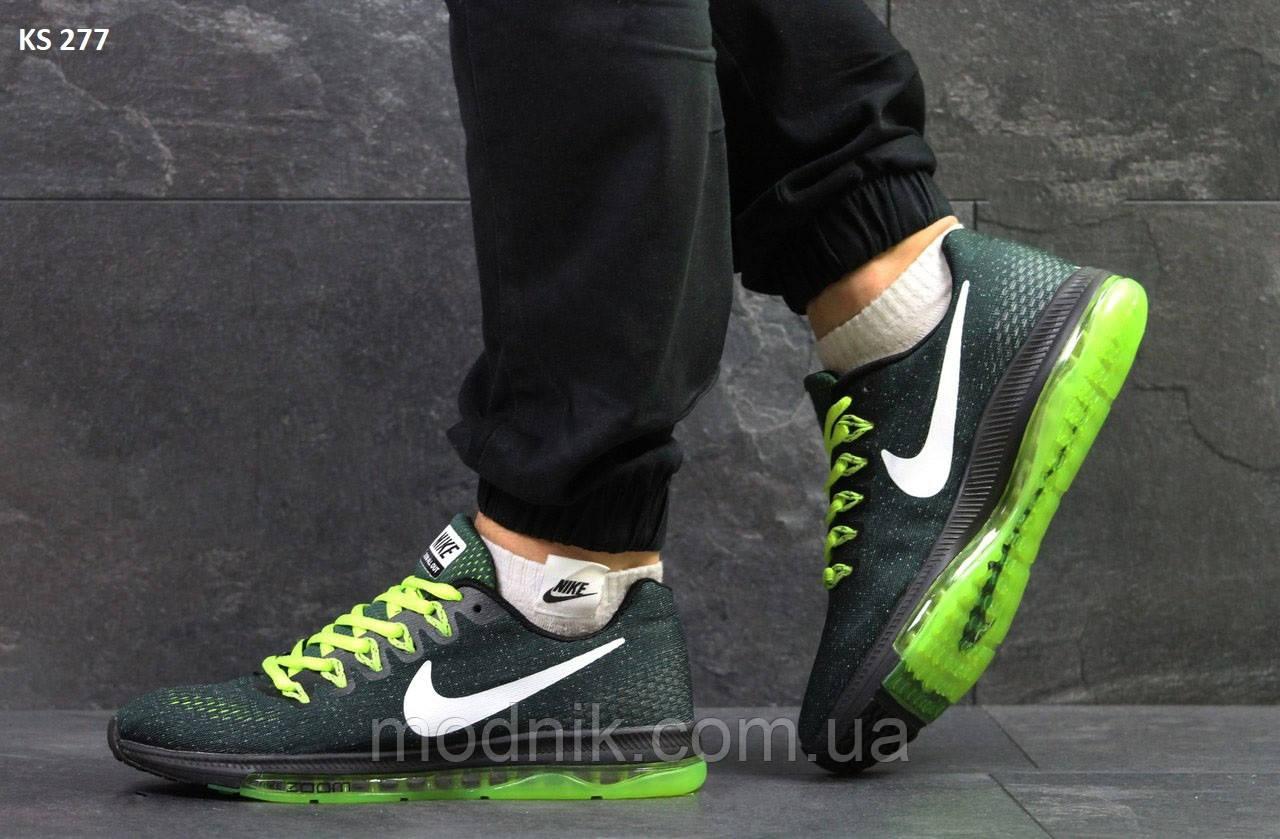 Мужские кроссовки Nike Air Zoom All Out (зеленые) KS 277 повседневные спортивные кроссы