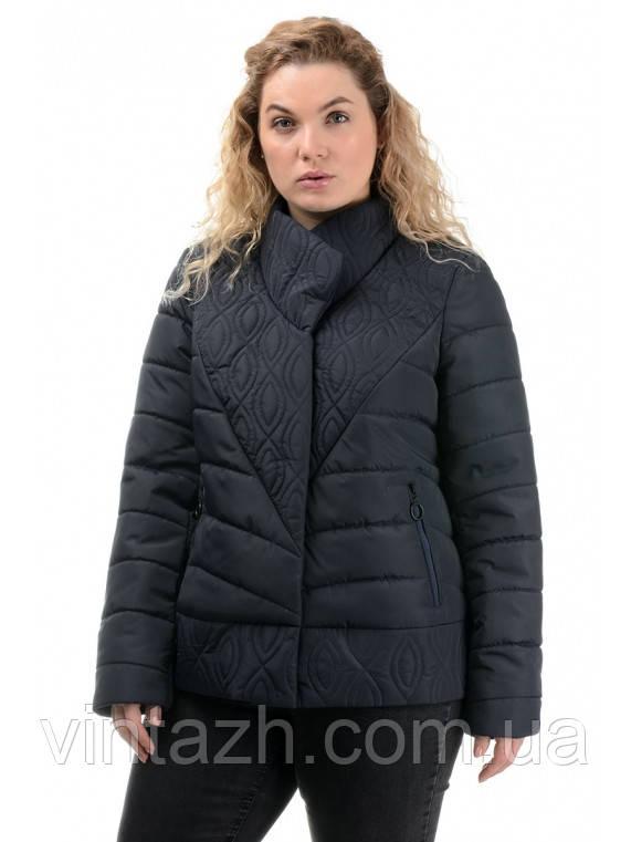 Женская деми куртка красивая размер 50-56