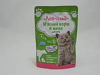 Влажный корм для кошек Леопольд пауч, 100 г