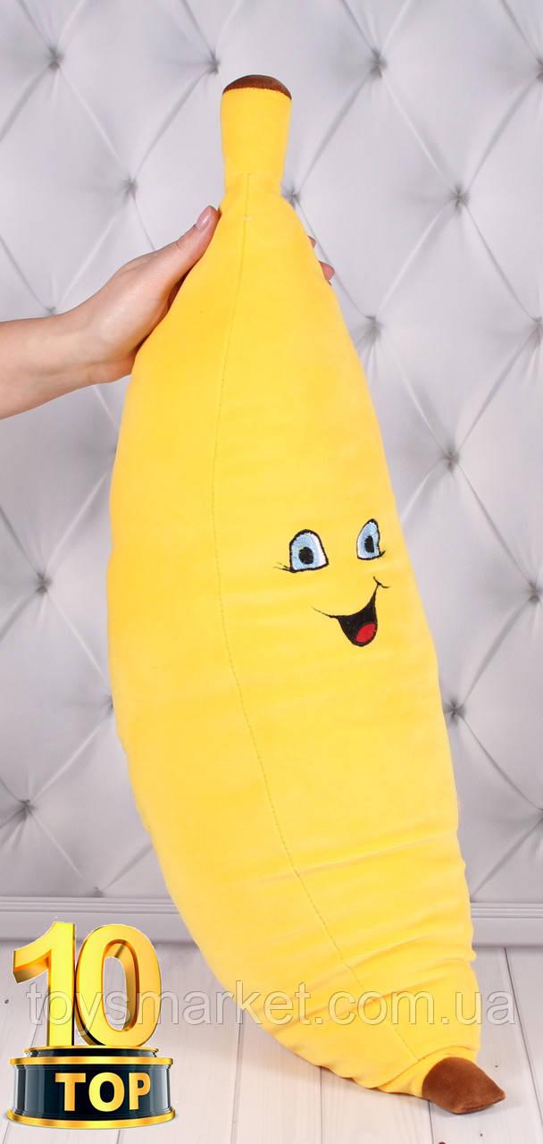 Подушка Банан, подушка фрукт, 69 см