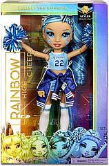Лялька Rainbow High Cheer Skyler Bradshaw Blue Cheerleader - Мосту Хай Cheerleader Скайлер Синя