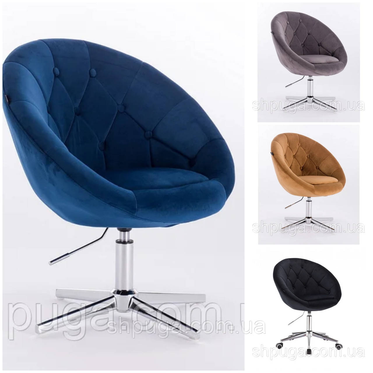 Крісло HC-8516 кремове велюр