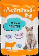 Леопольд Мясной Паштет с ягненком для котов, пауч 100гр