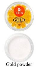 Зеркальная пудра (Втирка) F.O.X powder Gold (золото)1 г
