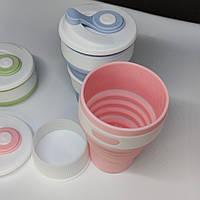 Супер предложение! Раскладной пищевой стакан 350 мл. Для горячих и холодных напитков