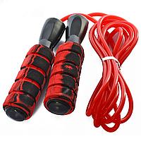Скакалка MS 3275 (Red)