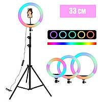 Светодиодная кольцевая цветная RGB лампа LED MJ33 Набор блогера селфи кольцо со штативом Мультиколор 33 см