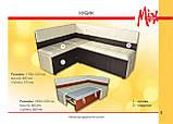 Кухонный уголок мягкий Кубик, фото 3