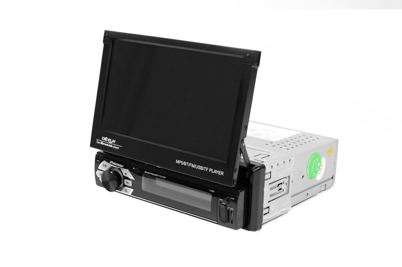 1DIN магнитола с выезжающим экраном Pioneer 7150G (1дин автомагнитола Пионер) + ПОДАРОК!