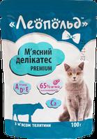 Леопольд Мясной Деликатес с телятиной для котов, пауч 100гр