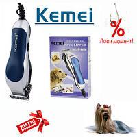 Машинка для стрижки и груминга животных Kemei RFJZ-805