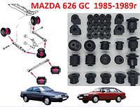 Сайлентблок Mazda 626 GC; комплект 12шт задняя подвеска 85-87г