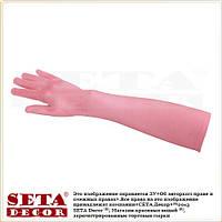 Розовые перчатки атласные длинные
