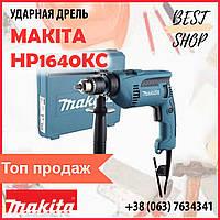 Дриль ударний Makita HP1640KC Ударний Дриль МАКІТА HP1640KC Якісна Дриль Ударний Makita HP1640K