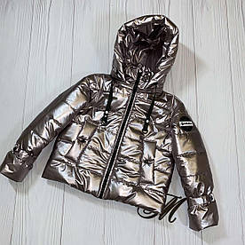 Куртка деми на девочку подростка Оверсайз кожа бронза 134