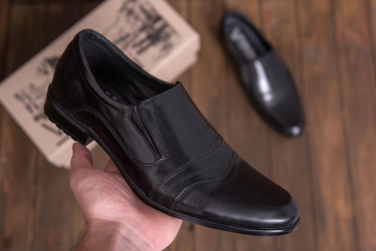 Классические мужские туфли с резинкой черного цвета, натуральная кожа AVA De Lux