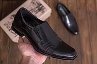 Классические мужские туфли с резинкой черного цвета, натуральная кожа AVA De Lux, фото 1