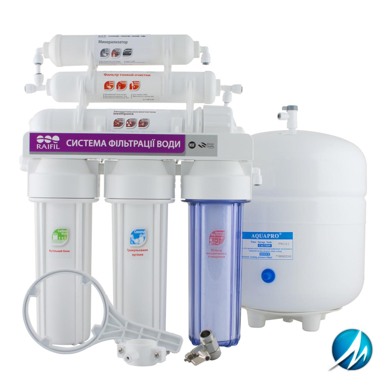 Система очищення води GRANDO6+ з насосом