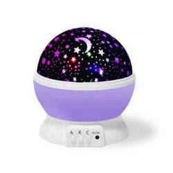Нічник - проектор зоряного неба круглий обертовий Star Master фіолетовий | світильник Старий Майстер | лампа